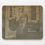 Taiwanese tea culture meets high-tech. mouse pad