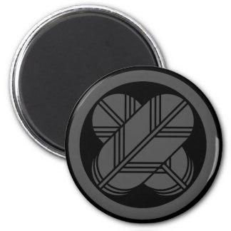 Taka1 (DG) Magnets
