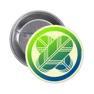 Taka1 (GB) 2 Inch Round Button