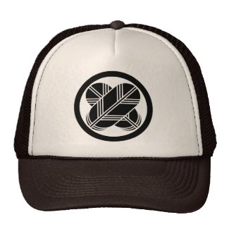 Taka1 hat