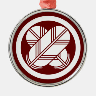 Taka1 (W) Metal Ornament