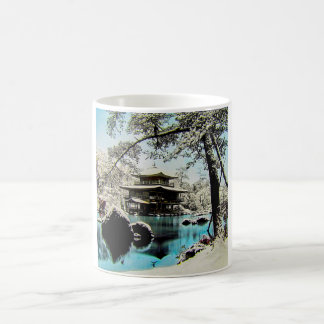 TAKAGI Glass Magic Lantern Slide KINKAKUJI GARDENS Coffee Mug