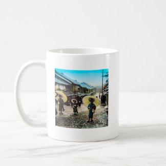 TAKAGI Glass Magic Lantern Slide School Children Coffee Mug