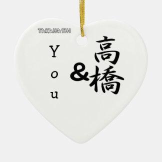 & Takahashi Ceramic Ornament