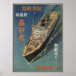 Takasago Maru en servicio de Japón a Taiwán Impresiones