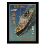 Takasago Maru en servicio de Japón a Taiwán Postal
