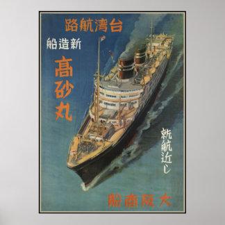 Takasago Maru en servicio de Japón a Taiwán Póster