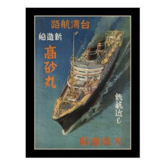 Takasago Maru en servicio de Japón a Taiwán Tarjetas Postales