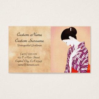Takasawa Keiichi Woman in kimono art japan lady Business Card