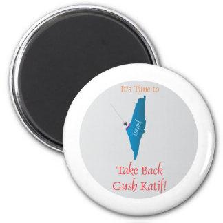 Take Back Gush Katif 2 Inch Round Magnet