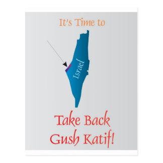 Take Back Gush Katif Postcard