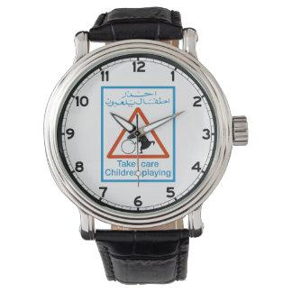 Take Care Children Playing, Traffic Sign, Bahrain Wristwatch