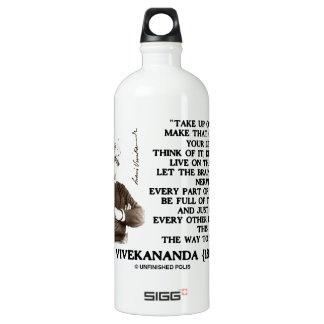 Take Up One Idea Make That Idea Your Life Quote SIGG Traveler 1.0L Water Bottle