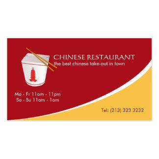 Takeaway chino del restaurante tarjetas de visita