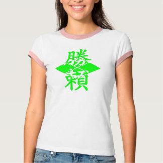 takeda08 t shirt