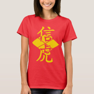 takeda10 T-Shirt