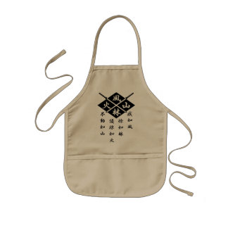 Takeda Shingen Apron