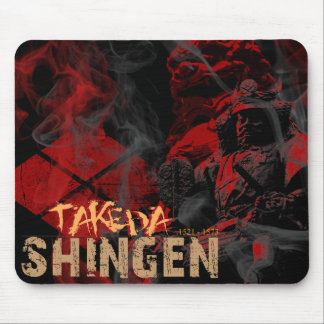 Takeda Shingen - cojín de ratón Alfombrilla De Ratón