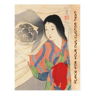 Takeuchi Keishu Tora Gozen japanese vintage lady Postcard