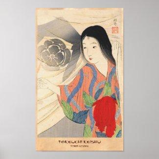 Takeuchi Keishu Tora Gozen japanese vintage lady Print