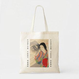 Takeuchi Keishu Tora Gozen japanese vintage lady Tote Bag