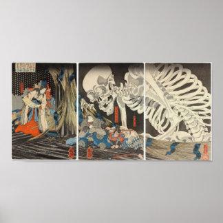 Takiyasha la bruja y el espectro esquelético póster