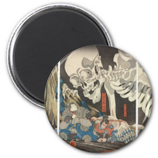 Takiyasha the Witch and the Skeleton Spectre 2 Inch Round Magnet