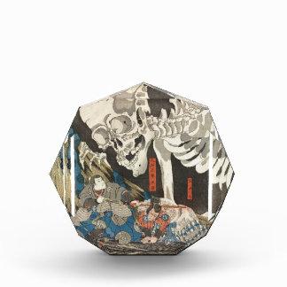 Takiyasha the Witch and the Skeleton Spectre Award