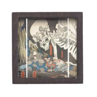 Takiyasha the Witch and the Skeleton Spectre Gift Box