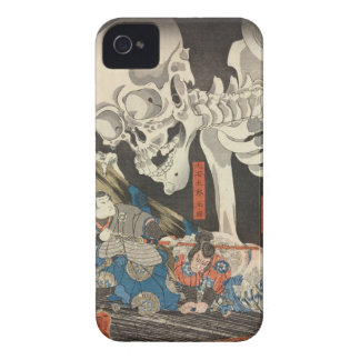 Takiyasha the Witch and the Skeleton Spectre iPhone 4 Cases