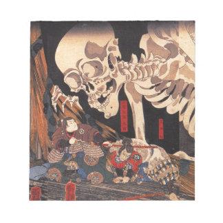 Takiyasha the Witch and the Skeleton Spectre Notepad