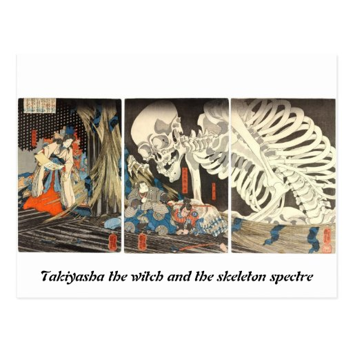 Takiyasha the witch and the skeleton spectre post cards