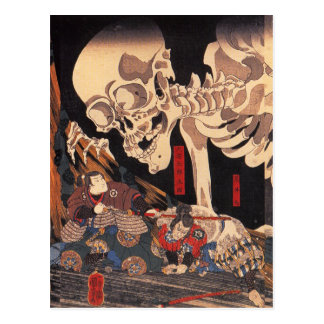 Takiyasha the Witch and the Skeleton Spectre Postcard