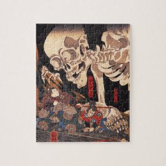 Takiyasha the Witch and the Skeleton Spectre Puzzle