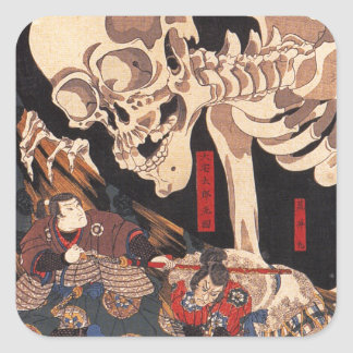 Takiyasha the Witch and the Skeleton Spectre Square Sticker