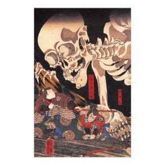 Takiyasha the Witch and the Skeleton Spectre Stationery