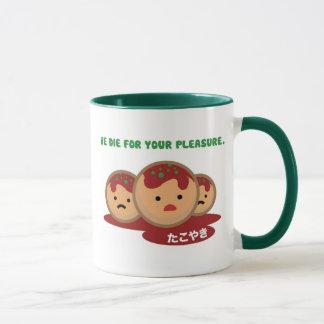 Takoyaki Mug (Green Handle)