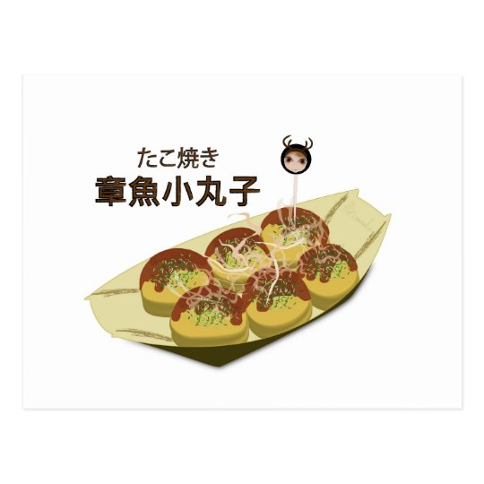 Takoyaki Octopus Dumplings postcard