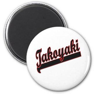 Takoyaki team magnet