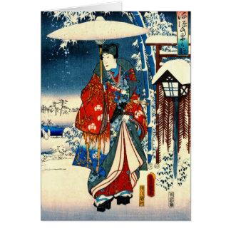 Tale of Genji 1853 Right Card