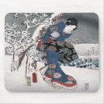 Tale of Genji Vintage Japanese Ukiyo E Mouse Pad