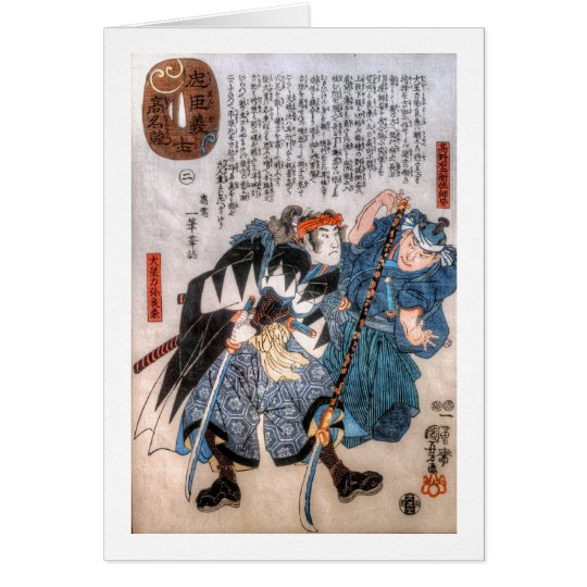 Tales of The 47 Ronin Card