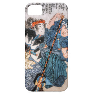 Tales Of The 47 Ronin iPhone 5 Cover