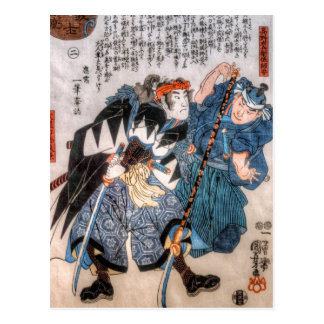 Tales of The 47 Ronin Postcard