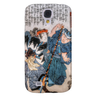 Tales of The 47 Ronin Samsung Galaxy S4 Case