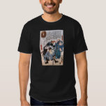 Tales of The 47 Ronin Tee Shirt