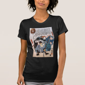 Tales of The 47 Ronin Tshirt