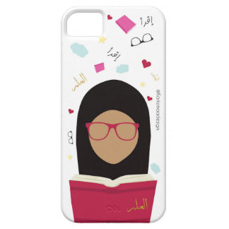 Talibat Hijabi - iPhone 5 Case