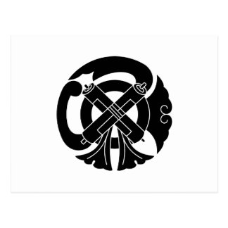 Talismán de Gion Tarjetas Postales