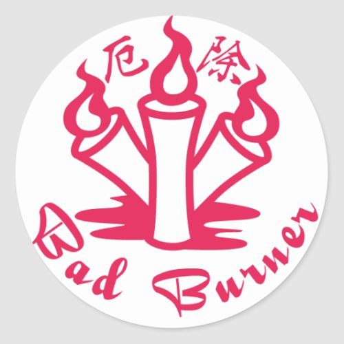 japan, japanese, object, fire, burn, burner, bad, bow, arrow, flame, talisman, ward OFF evil, fortune, kanji, chinese characters, Japan